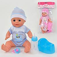Пупс Baby born + горшок+бутылочка+соска,интерактивный пупс, бейби борн