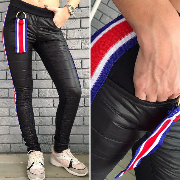 """Стеганые женские спортивные штаны """"NICE"""" с карманами (2 цвета)"""
