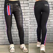 """Стеганые женские спортивные штаны """"NICE"""" с карманами (2 цвета), фото 3"""
