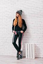 """Стеганые женские спортивные штаны """"NICE"""" с карманами (2 цвета), фото 2"""