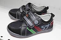 Туфли демисезонные  для мальчика на липучках черного цвета EeBb1132