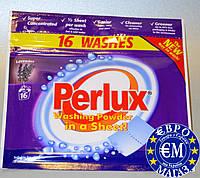 Пластинки для прання з запахом лаванди Perlux 16 шт.
