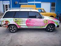 Брендирование автомобиля, широкоформатная печать на плёнке