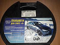 Цепи на колеса противоскольжения Vitol NLE-30 , R13,R14,R15,R16,R17,R18, фото 1