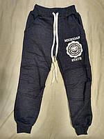 Спортивные штаны для мальчика на 2-6 лет на манжете серого,черного цвета с надписью оптом