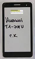 Скло модуля Huawei T1-701U original чорне