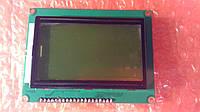 Дисплей 12864B V2.0 с подсветкой на ST7920