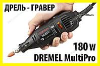 Мини электродрель дрель Dremel MultiPro гравер бормашинка цанга сверло мини микро дрель PCB