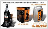 Домкрат гидравлический бутылочного типа 3т. 180-340мм в пластиковом кейсе Lavita LA JNS-03PVC