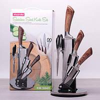 Набор кухонных ножей Kamille 5 предметов на акриловой подставке