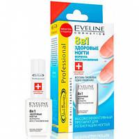 "Eveline Средство ""Здоровые ногти"" 8 в 1 Nail Therapy Professional"