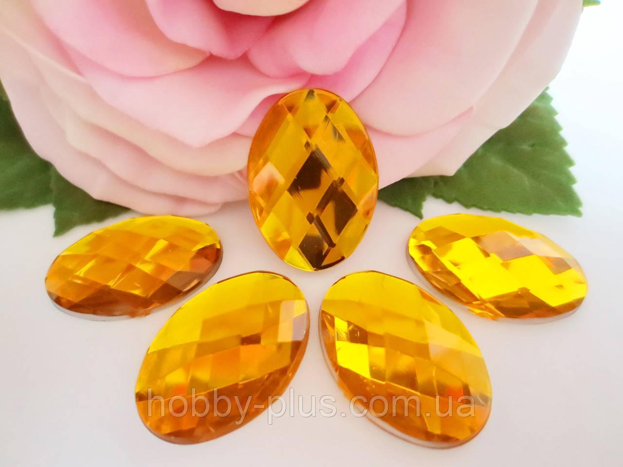 Камень клеевой, 18х25 мм, цвет желтый