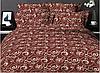 Пошив постельного  белья  из ткани: Бязь набивная Ш- 220 см SHARM, фото 5
