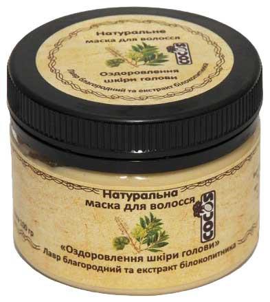 Оздоровление кожи головы. Питательная маска для волос натуральная, 100 мл