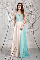 Комбинированное платье в пол Луиза