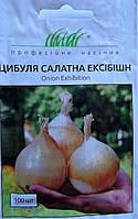 Семена лука сорт Эксибишен 100 шт