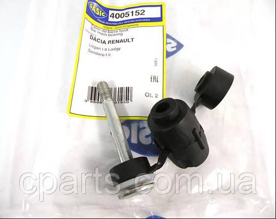 Стойка переднего стабилизатора Renault Logan MCV (Sasic 4005152)(высокое качество)