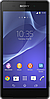 """Sony Xperia Z2, дисплей 5.2"""", Android 4.4, камера 20.7 Mpx, 16GB, ОЗУ 3GB, 4 ядра, GPS, 3G, 4G. Флагман 2016!"""