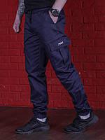 Штаны мужские, брюки, карго, синие