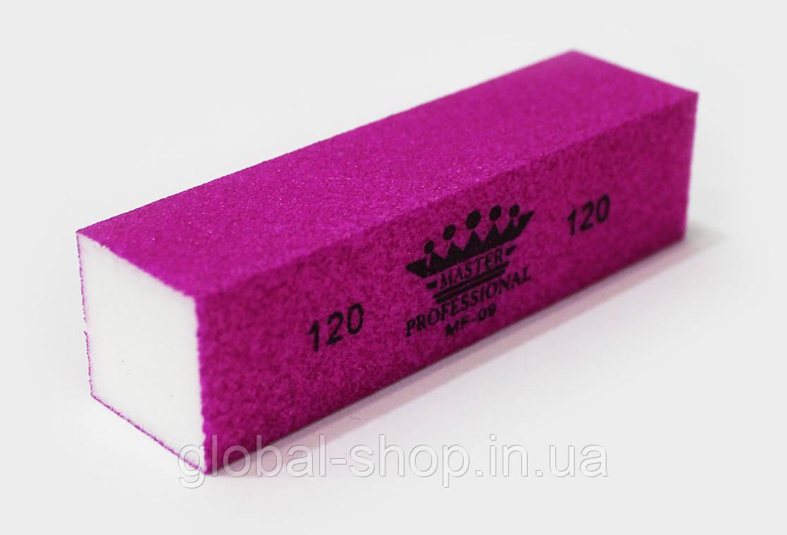 Бафик для ногтей Master Professional,баф для ногтей, 120/120 Grit,разные цвета