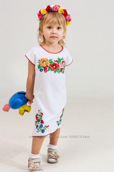 8c1508ca157ca36 Детское платье-туника с вышитыми маками для девочек - Оптово-розничный  магазин одежды