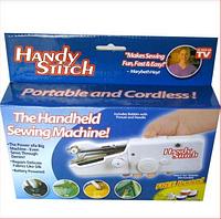 Компактная мини швейная ручная машинка Handy Stitch (mini handheld sewing machine) на батарейках купить