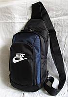 Сумкачерез плечо рюкзак косуха спортивная барсетка Найк 29х22х8см