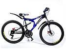 """Горный велосипед AZIMUT BLASTER  26"""" 18""""  Синий/Черный"""