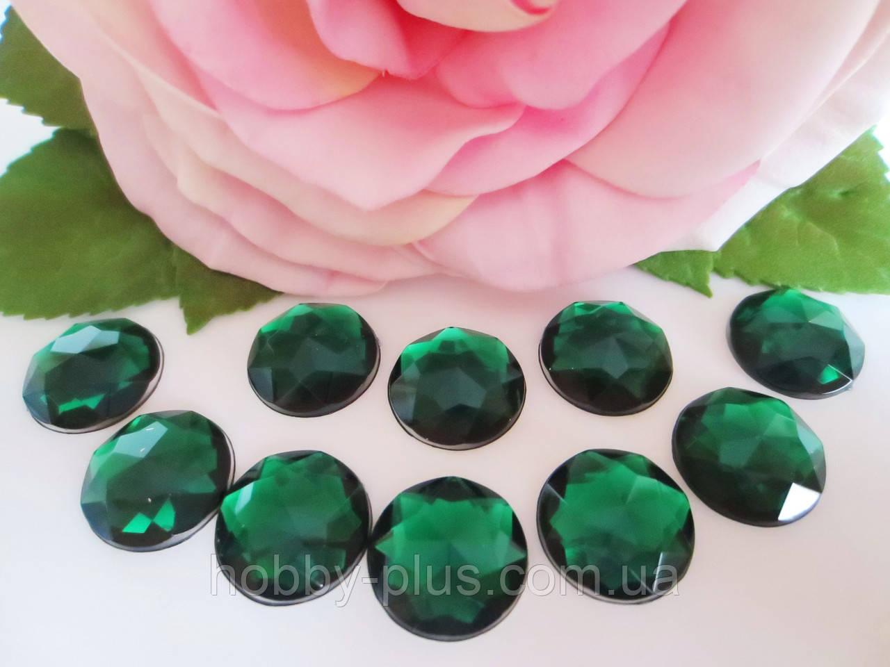 Камень клеевой круглой формы, d 14 мм, цвет зеленый, 10 шт