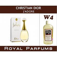 Духи на разлив Royal Parfums W-4 «J'adore» от Christian Dior .