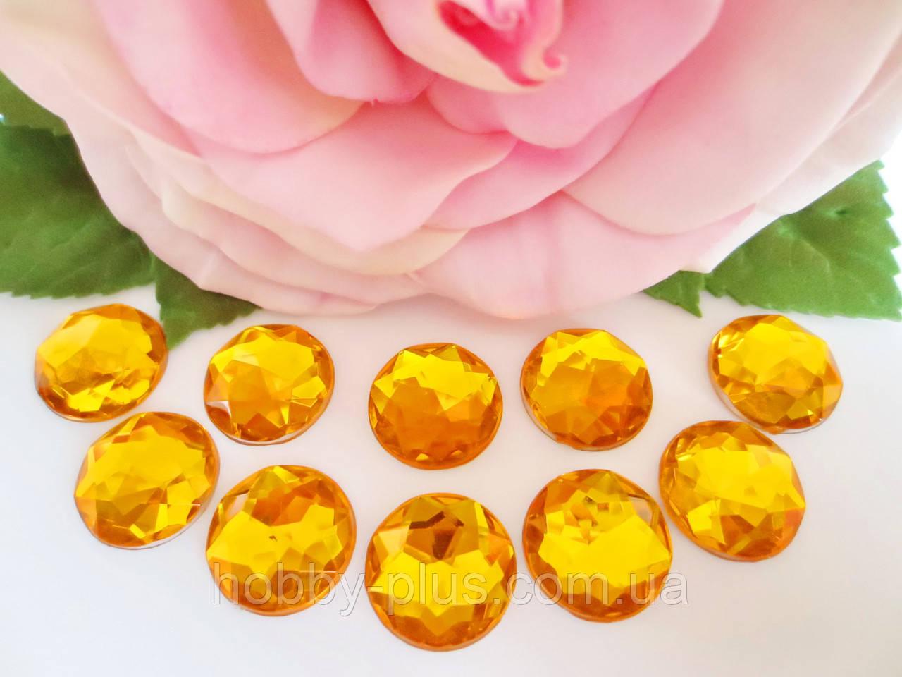 Камень клеевой круглой формы, d 14 мм, цвет желтый, 10 шт