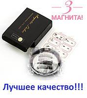 Магнитные ресницы, на три 3 магнита, Magnetic lashes