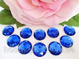 Камень клеевой круглой формы, d 14 мм, цвет синий, 10 шт