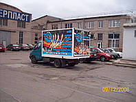 Оклейка автомобилей плёнкой в Запорожье. Цена