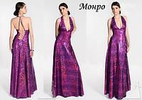Вечернее платье Монро до 50 размера