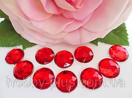 Камень клеевой круглой формы, d 14 мм, цвет красный, 10 шт