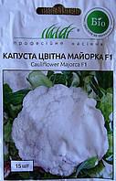 Сесена капусты цветной сорт Майорка 15 шт