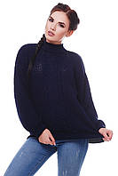 Вязаный свитер в стиле оверсайз  (42–50р) т.синий
