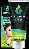 Collamask маска для лица с коллагеном, омолаживающая косметика