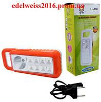 Фонарь LH-998 8 + 1 LED