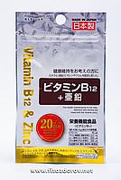 Цинк В12 Япония (40 таблеток х 20 дней)
