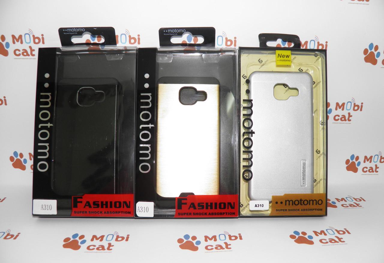 Чехол Motomo для смартфона Samsung Galaxy A3 2016 A310