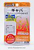 Габа - Экстракт Гамма-аминомасляная кислота Япония