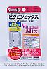 Витамины микс Япония