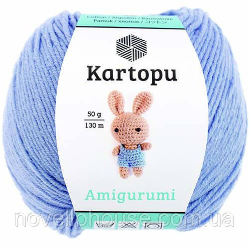 Kartopu Amigurumi Farbe K1219 hell apricot | 500x500