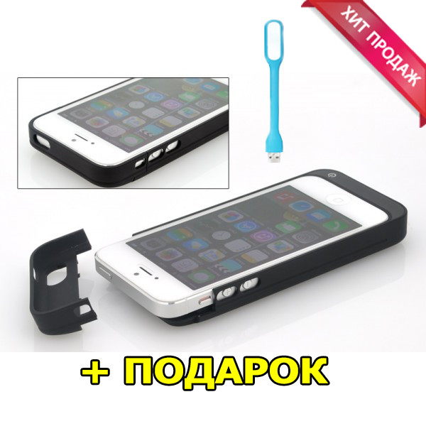 Чехол батарея для iphone 5, 5s, SE, 5c с батареей Power case