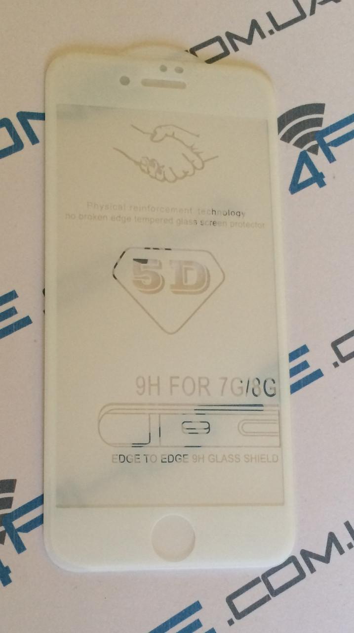 Защитные стекла 5D - white