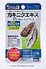 Устрица Япония - мужское и женское здоровье (40 таблеток х 20 дней)
