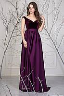 Бархатное женское платье-трансформер Элла