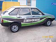 Брендирование авто заказать в Запорожье